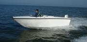 Лодка моторная Касатка 4.80