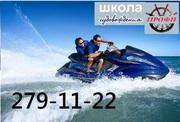 Права на лодку катер гидроцикл.