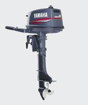 Лодочный мотор Yamaha 4ACMH